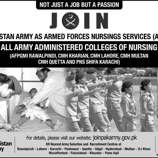 How to join pak army for ladies